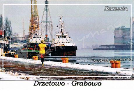 Szczecin. Drzetowo - Grabowo, Bulwar Chrobrego przy ulicy Jana z Kolna.