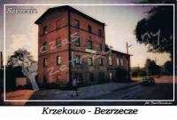 Szczecin. Krzekowo - Bezrzecze, młyn przy ulicy Szerokiej 19-19a